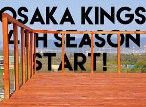 4thseason_start